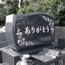 オリジナルデザインのお墓です 花模様がとてもきれいです!