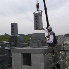 お墓の引っ越し、移設、移動をしてる、大分のお墓です お参りが楽になります。
